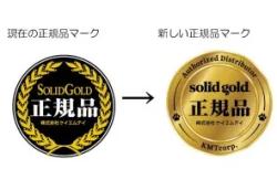 ソリッドゴールド正規品シール
